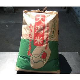 あきたこまち 匠の米 玄米 30kg