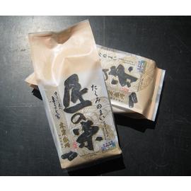 特別栽培米 あきたこまち 匠の米